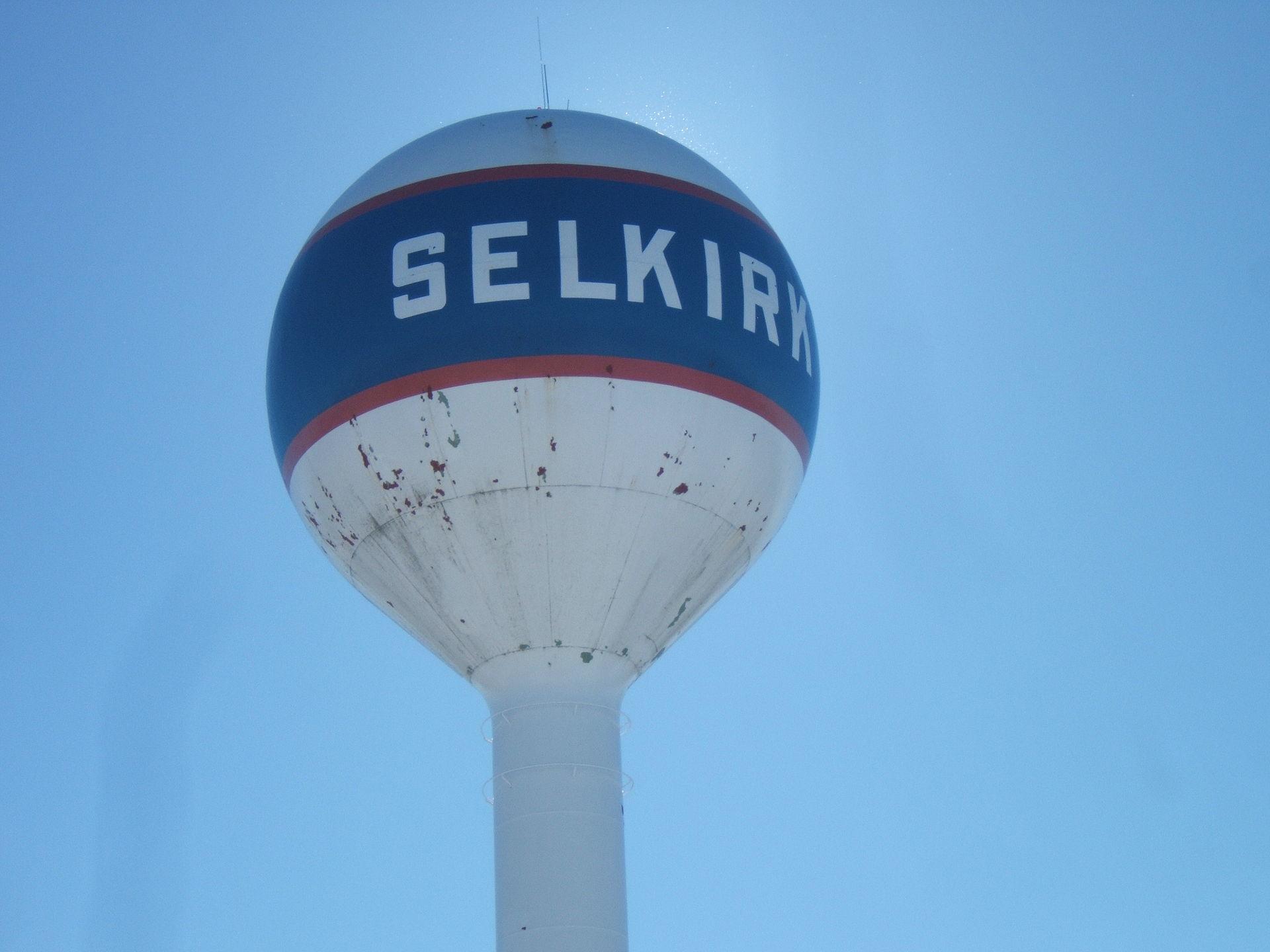 Selkirk home warranty
